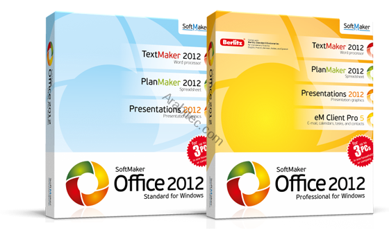 برنامج SoftMaker Office 2012
