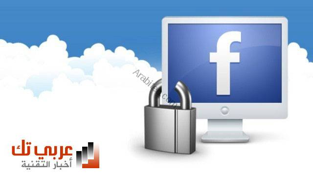 facebook-we-re-expanding-our-mobile-security-efforts-4b7db7155a