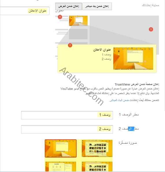 https://arabitec.com/wp-content/uploads/2015/12/830683.png