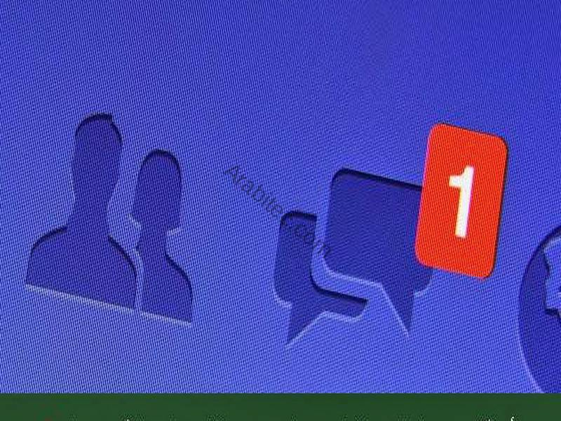 Delete messages Log friend on Facebook Account