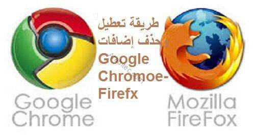 Extras disable Firefox and Google Chrome