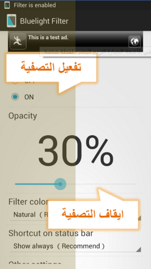 http://arabitec.com/wp-content/uploads/2016/02/blue-light-filter-1.png