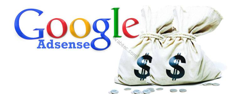 Google-Adsense-approval-tricks