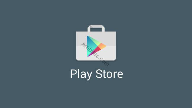 12 Cool Google Play Store Tricks And Tips