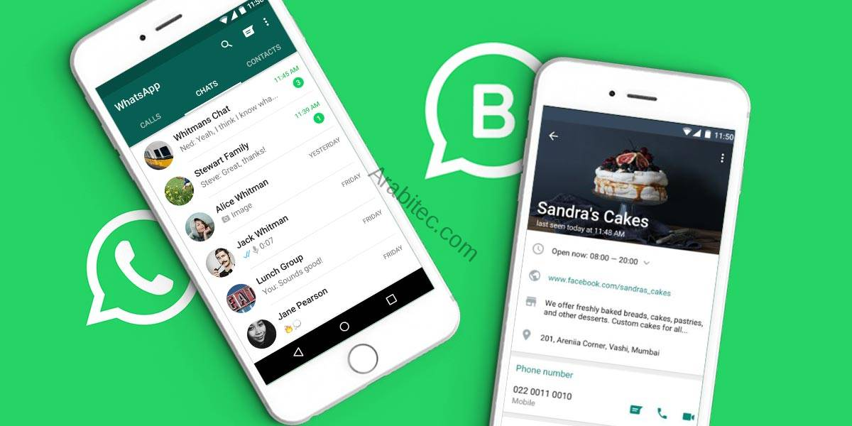 WhatsApp Business for IOS واتساب الاعمال لايفون