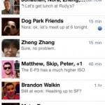 برنامج ماسنجر الفيس بوك للهاتف الأيفون
