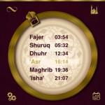 تطبيق أمساكية لشهر رمضان المبارك للأيفون