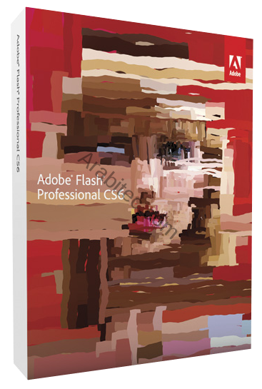 برنامج Adobe Flash Professional CS6