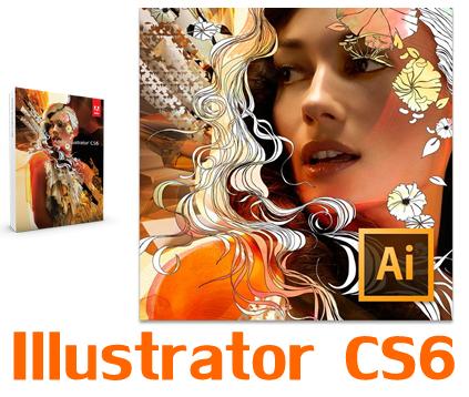 Adobe Illustrator CS6 Cover