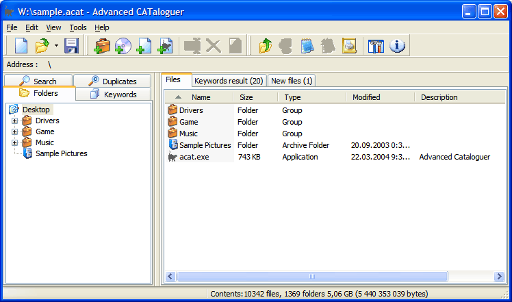برنامج Advanced CATaloguer