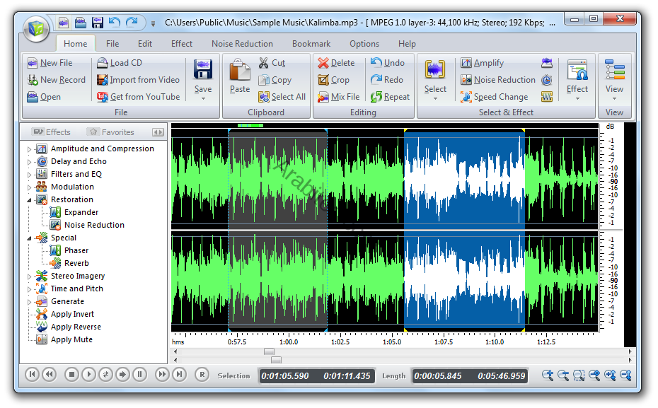 Cool Record Edit Pro - محرر الصوتيات