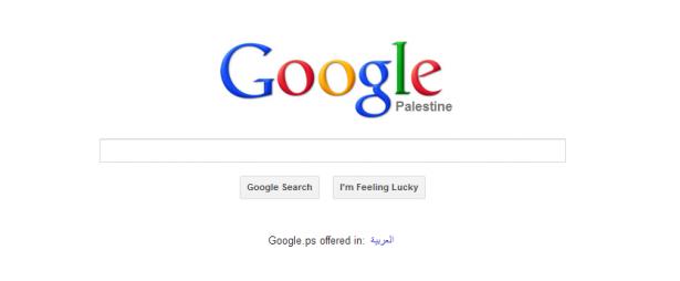 جوجل فلسطين