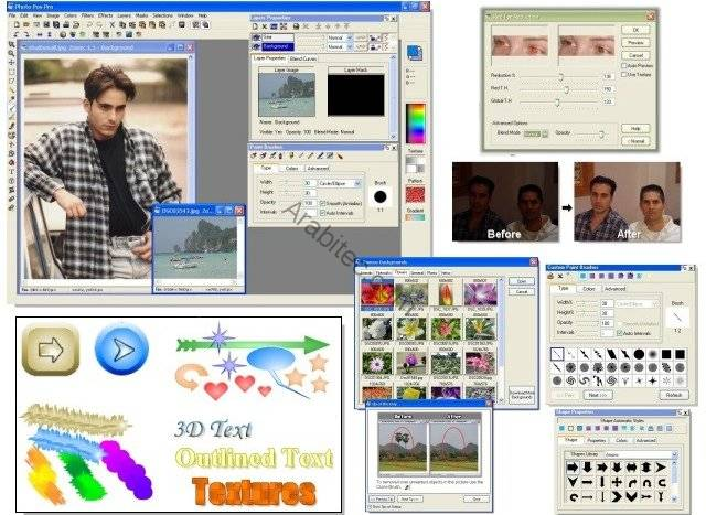 برنامج Photo Pos Pro Photo Editor لتحرير الصور