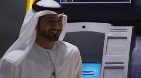 صراف دبي الالي