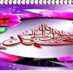 غلاف تويتر اسلامي 17