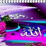 غلاف تويتر اسلامي 14