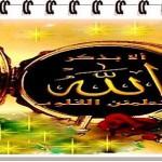 غلاف تويتر اسلامي 13