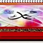 غلاف تويتر اسلامي 3