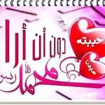 غلاف تويتر اسلامي 7