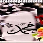 غلاف تويتر اسلامي 11