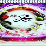 غلاف تويتر اسلامي 10