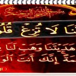 غلاف تويتر اسلامي 9