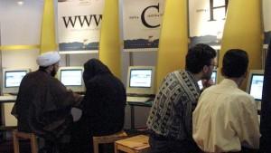مقهى انترنت ايراني