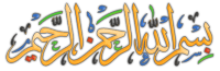 تحميل برنامج جافا 2015 Download Java