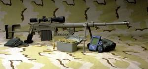 CheyTac Intervention M-200 long Range Rifle System
