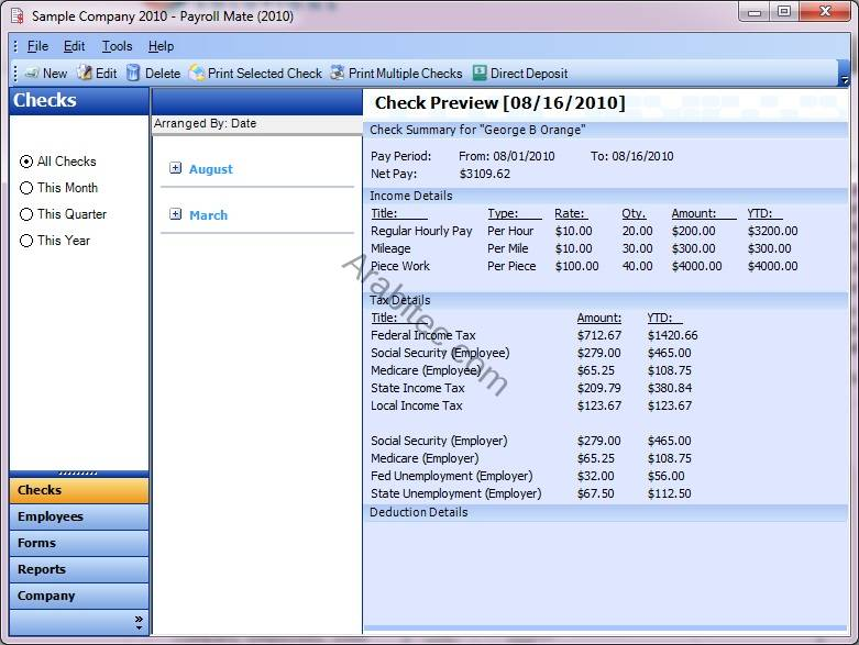 Payroll-Software-Main-Window