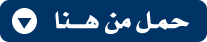http://arabitec.com/wp-content/uploads/2015/09/download16.png