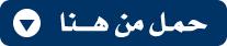 http://arabitec.com/wp-content/uploads/2015/09/download9.png