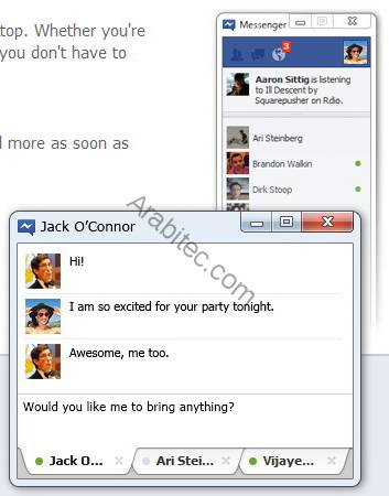 facebook messenger - ماسنجر الفيسبوك