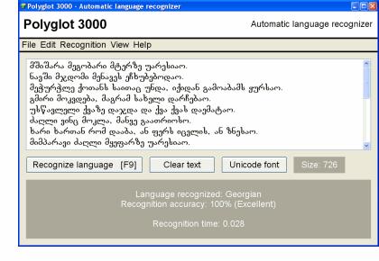 برنامج Polyglot 3000