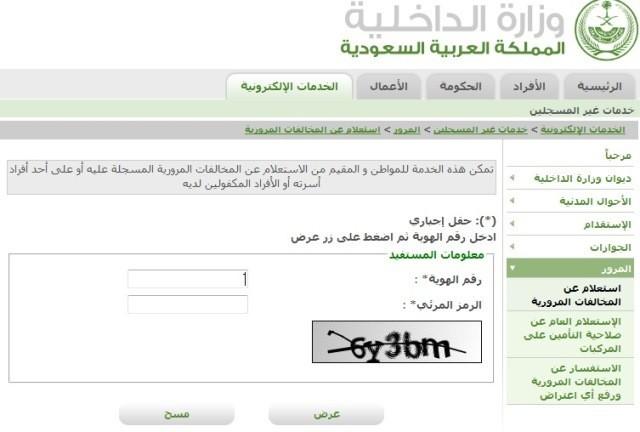 شرطة دبي تطلق مبادرة تخفيض مخالفات دبي 2020 بأثر رجعي خبرنا Dubai Traffic Fines Police