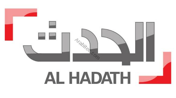 http://arabitec.com/wp-content/uploads/2015/11/Music-Nation-DNA-Program-on-Al-Hadath-TV-1.jpg