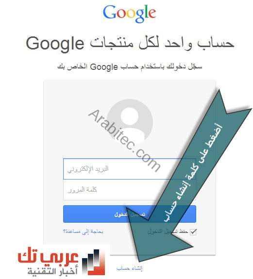 google-account-21