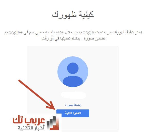 google-account-41