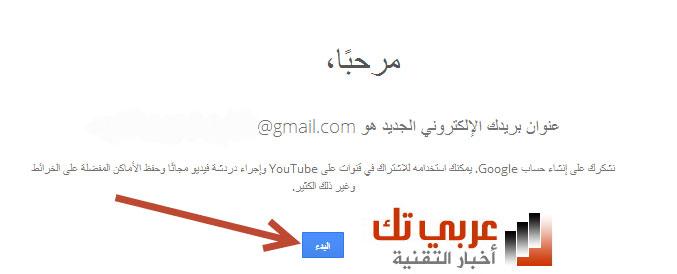 google-account-51