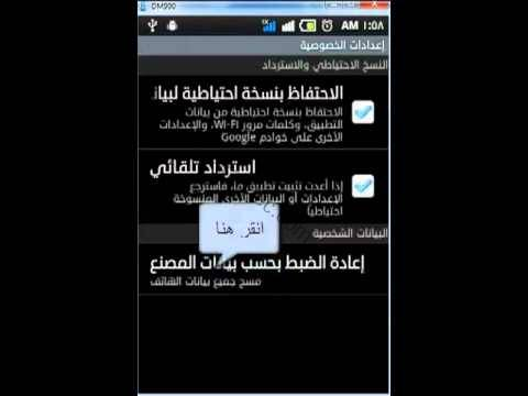 http://arabitec.com/wp-content/uploads/2015/12/71_hqdefault.jpg