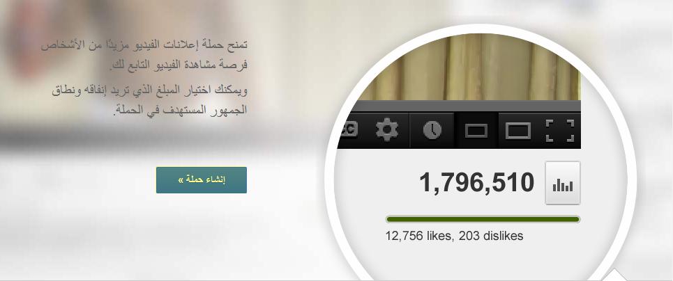 http://arabitec.com/wp-content/uploads/2015/12/830681.png