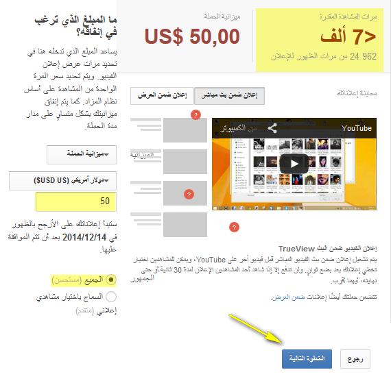 http://arabitec.com/wp-content/uploads/2015/12/830682.png