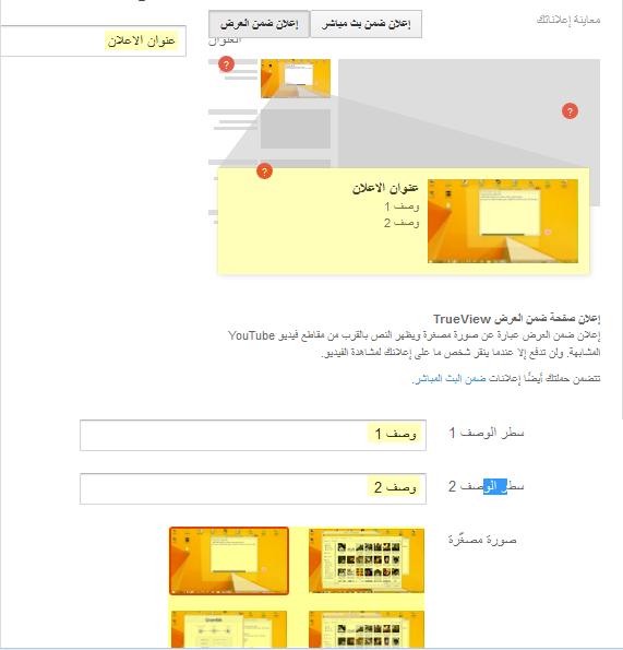 http://arabitec.com/wp-content/uploads/2015/12/830683.png