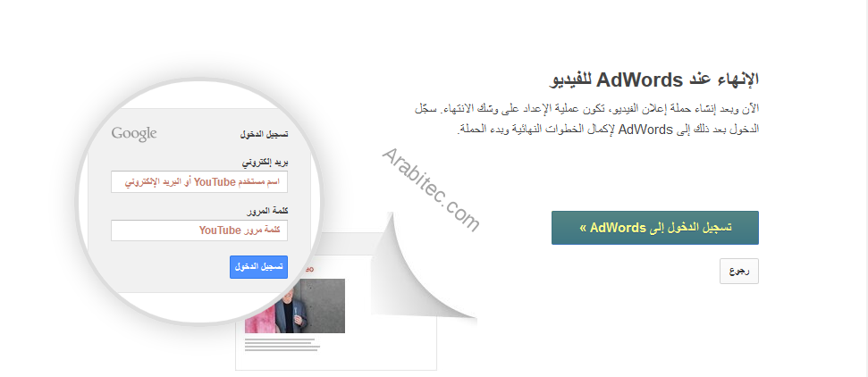 http://arabitec.com/wp-content/uploads/2015/12/830684.png