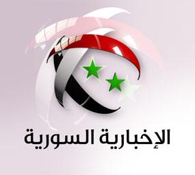 http://arabitec.com/wp-content/uploads/2015/12/SyriaNewssnews.jpg