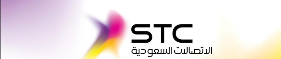 http://arabitec.com/wp-content/uploads/2015/12/stc_logo-940x198.jpg