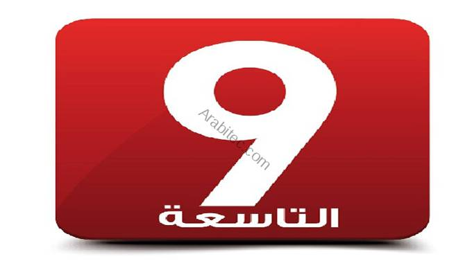 http://arabitec.com/wp-content/uploads/2015/12/tv-attasi3a.jpg
