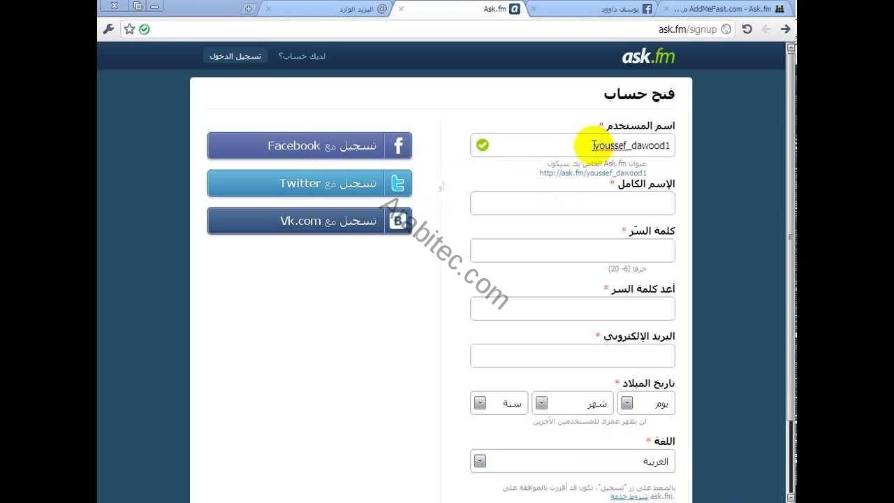 Action ask.fm account
