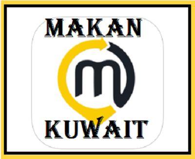 Application Makan
