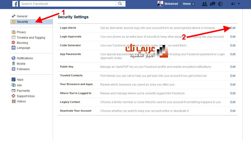 Facebook_Login_Alerts_activate